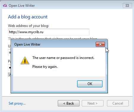 ошибка blogger Open live writer