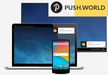 push world рассылка