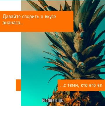 Цитаты на картинках онлайн